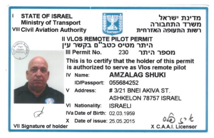 רישיון מטיס